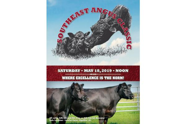 Southeast Angus Classic
